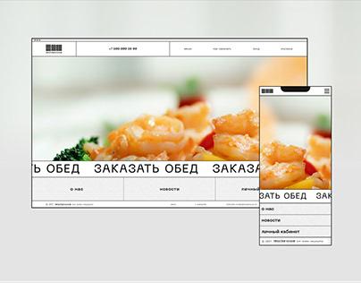 Simple kitchen website