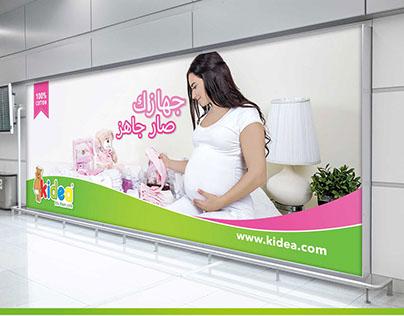 KIDEA ADVERTISING CAMPAIGN