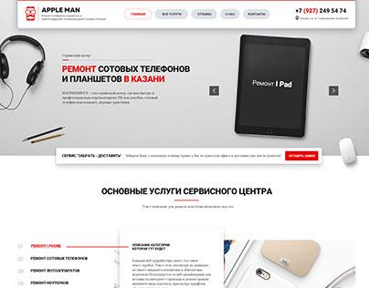 Сайт компании по ремонту и обслуживанию сотовых телефон