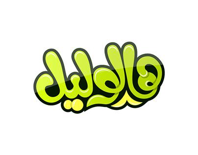 Nour EL Halabi on Behance
