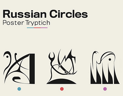 Russian Circles Poster Tryptich