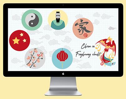 Teaching Method Chinese