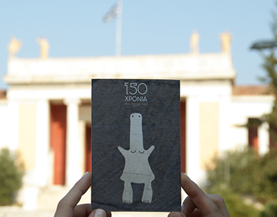 150 Years National Archaeological Museum