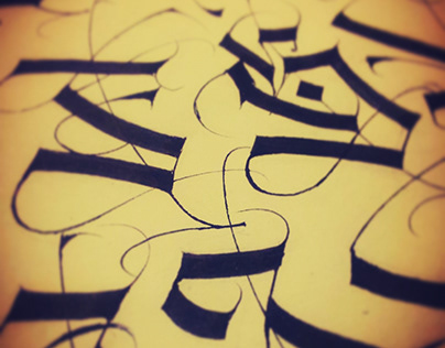 Calligraphy / Lettering / Typography