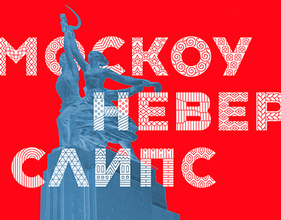 Moscowpattern typeface