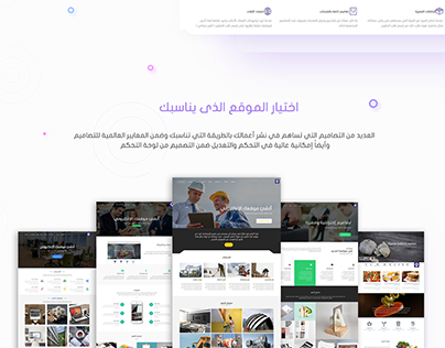 Websitk - Web Design/Development