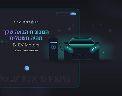 Website Design Electric Car