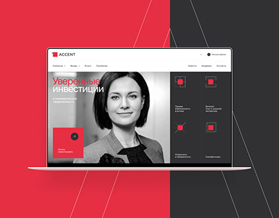 Accent Website & Branding