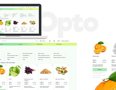 Opto Marketplace
