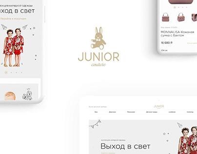 Junior Couture childrens online store. E-commerce