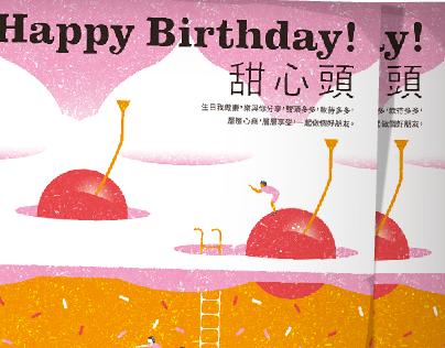 Happy Birthday-甜心頭