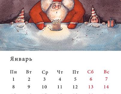 calendar. for sale