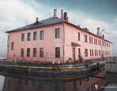 The Barge   CGI