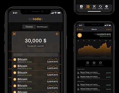 Noda Wallet   Mobile app   Blockchain