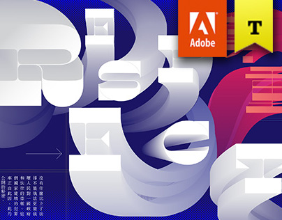 Adobe InDesign CC Online Tutorials