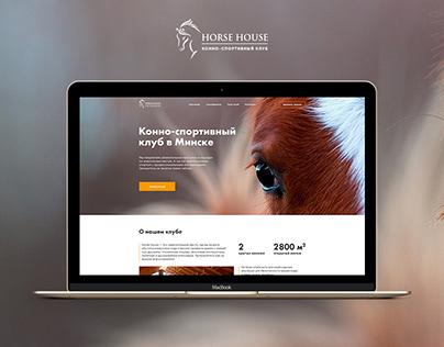 Landing page для конного клуба