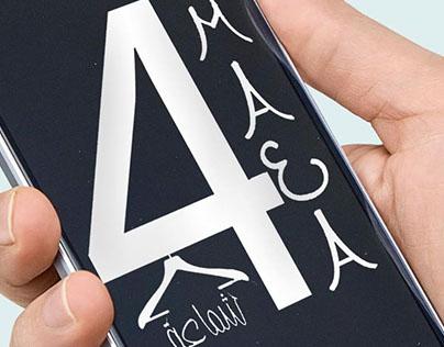 '4ma3a' - android app logo