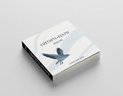 NORTHEN RUNES. Book concept