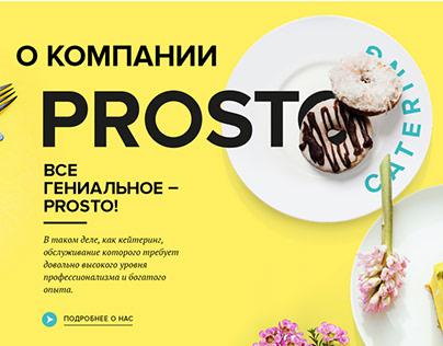 Сайт Prosto Catering