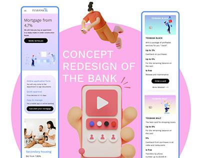 Redesign Texbank concept