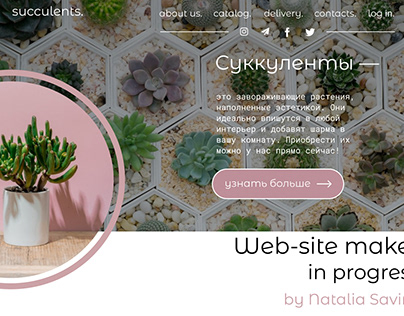 main page web-design