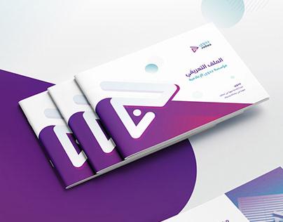 Jadwa For Multimedia | Brand Identity