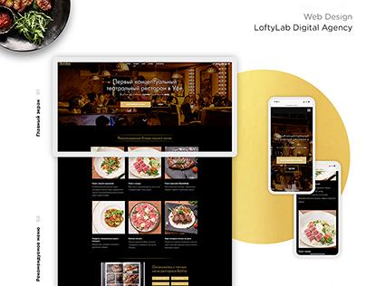 Сайт ресторана Bolshoi