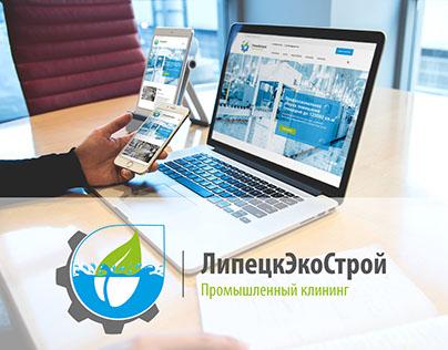 Клининговая компания ЛипецкЭкоСтрой