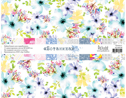 """""""Botany"""" - collection of paper for scrapbooking."""