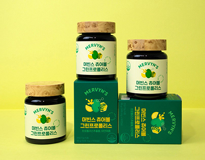 Mervyn's Chewable Green Propolis Packaging