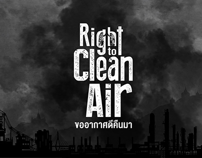 Right to Clean Air | Campaign Design