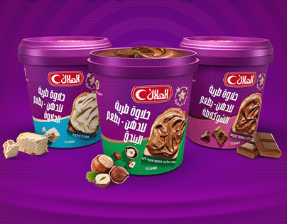 chocolate halva spread branding