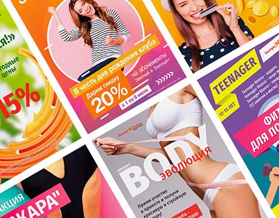 Fitness for women. Part 3. Быстро-фитнес. Часть 3