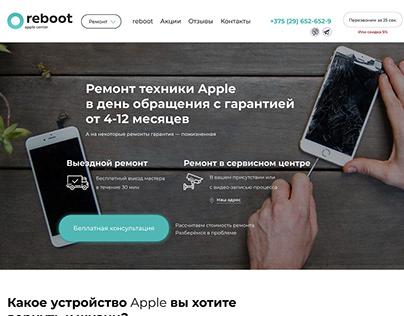Ремонт техники Apple — ReBoot 1