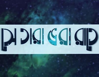 She tara vora rate,  Bangla Typography