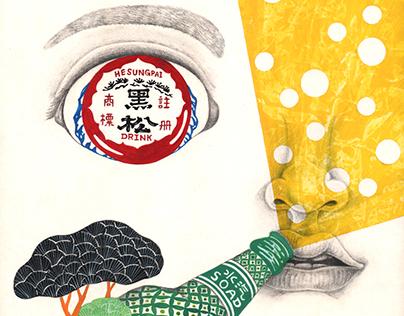記憶裡的台灣美食 Taiwan cuisine in the memory