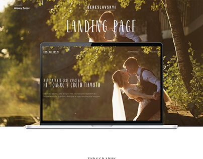 Landing page for wedding photographer