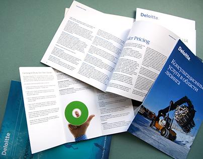 Work for Deloitte