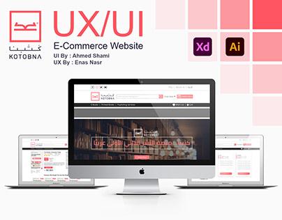 UI/UX Kotobna E-Commerce books Website