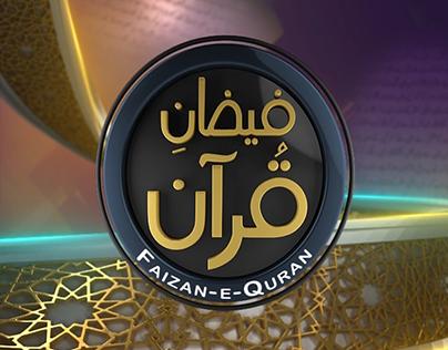 Faizan-e-Quran