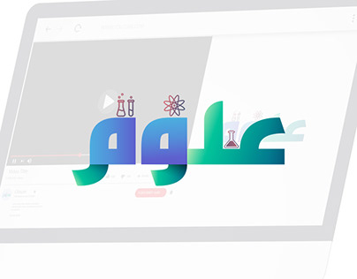 Oloum - Youtube Channel Logo
