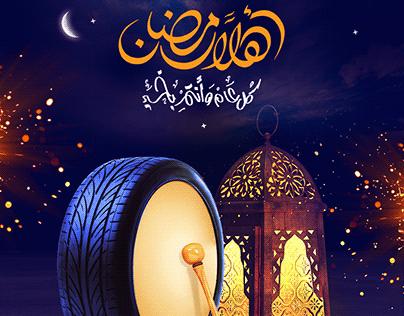 Ramadan Social Media 2021