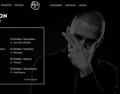 Redesign oxxxymiron offical site & UI\UX