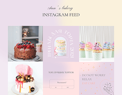 Instagram page for ANN'S BAKERY