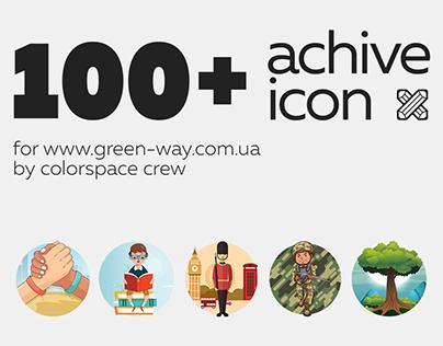 100+ achive icon for www.green-way.com.ua