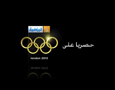 AL JAZEERA Olympics London 2012 // Mrs. K