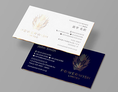 POWERWISH LTD Logo & Business Card Design