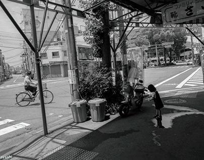 North Wakayama Prefecture.. (35mm Film)