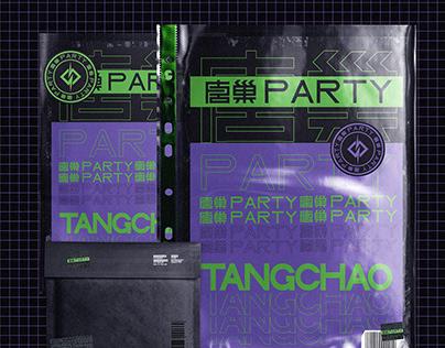 唐巢PARTY - Night Club Design