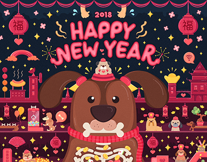 2018 The Year Of The Dog | Illustration